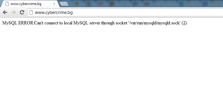 GDBOP website malfunctioning … again